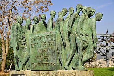 Holocaust Memorial at Yad Vashem, Jerusalem, Israel, Middle East, Orient