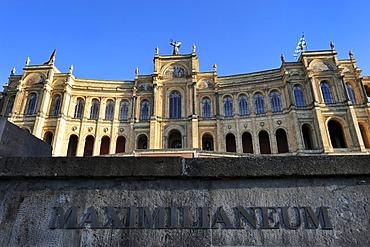 Detail of Maximilianeum, Bavarian Parliament, Munich, Upper Bavaria, Bavaria, Germany, Europe