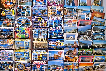 Postcards from Ischia, Italy, Europe