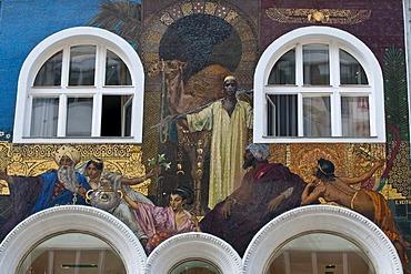 Mosaic on building, Kaerntner Strasse, Vienna, Austria, Europe