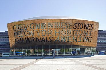 Canolfan Mileniwm Cymru, Wales Millennium Centre, building entrance, Cardiff Bay, Wales, United Kingdom, Europe