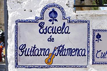 Sign, Albaicin, Granada, Andalusia, Spain, Europe