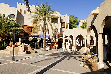 Tourist section with souvenir shops at Nizwa Souk, Hajar al Gharbi Mountains, Dhakiliya Region, Sultanate of Oman, Arabia, Middle East