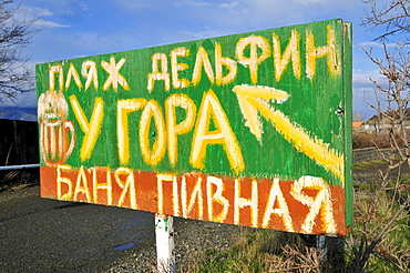 Handpainted advertisment for a bar, Sevan, Armenia, Asia