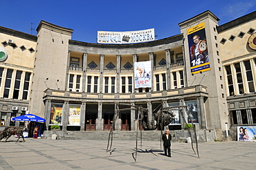 Sovjet style Moscow cinema at downtown Yerevan, Jerewan, Armenia, Asia