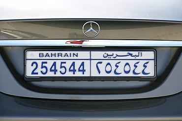 Number plate, capital Manama, Kingdom of Bahrain, Persian Gulf