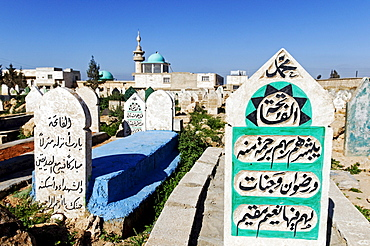 Mosque and cemetery in Aleppo, Syria, Asia