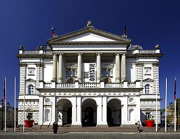 Mecklenburgisches Staatstheater state theatre, Schwerin, Mecklenburg-Western Pomerania, Germany, Europe