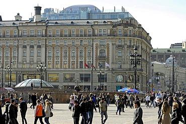 View of the National Hotel from Manezhnaya square, Moscow, Russia