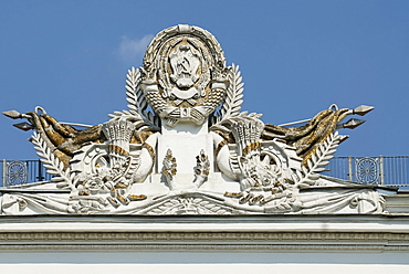 Arms of Soviet Russian Federation on top of the building on the territory of the VVTs or VDNKh, All Russian Exhibition Centre, Moscow, Russia