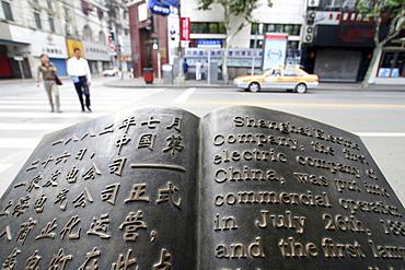 Book sculpture, street scene, Shanghai, China, Asia