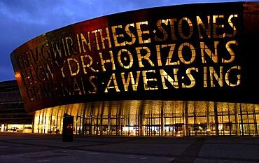 Millenium Centre, Canolfan Mileniwm Cymru, evening, Cardiff Bay, Cardiff, Wales, Great Britain, Europe