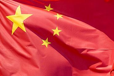 Fluttering flag, China
