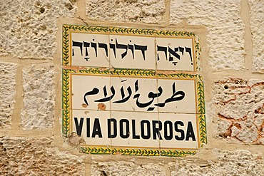 Street sign on Via Dolorosa, Way of Sorrows, Stations of the Cross, Jerusalem, Israel, the Near East, Orient