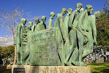 Holocaust cenotaph within the Holocaust memorial place Yad Vashem, Jerusalem, Israel, Middle East, the Orient
