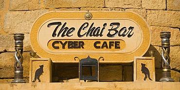 "Cyber Cafe ""The Chai Bar"", Jaisalmer, Thar Desert, Rajasthan, India, South Asia"