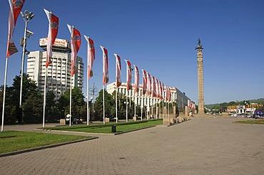 Independence Square, Almaty, Kazakhstan