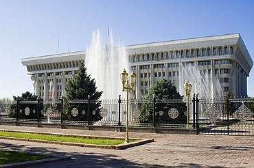 The White House, seat of the Kyrgystan government and parliament, Bishkek, Kyrgystan
