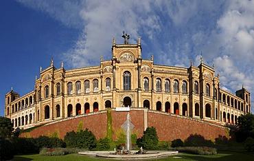 Maximilianeum, seat of the Bavarian Parliament, Munich, Upper Bavaria, Germany, Europe