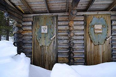 Toilets, igloo, Icehotel Kakslauttanen, Ivalo, Lapland, Finland, Europe