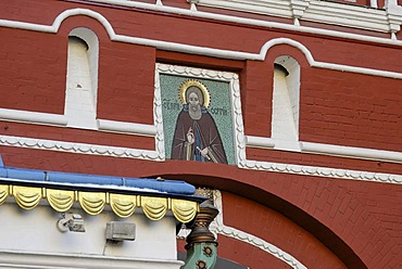 Iberian Gate with mosaic tiles icon of St. Sergiy, Red Square, Moscow, Russia