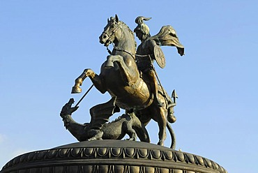 Bronze statue of George the Victorious, Moscow, Russia
