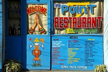 Colourful entrance of Point Restaurant Patan Kathmandu Nepal
