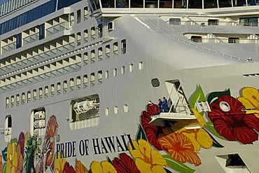 Cruise Liner Pride of Hawaii leaves the big shipyard Meyer-Werft at Papenburg on the river Ems Lower Saxony Germany