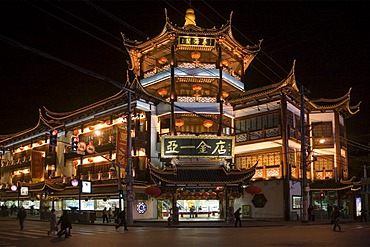 Department store built in traditional style in Central Fangbang street, Shanghai, China