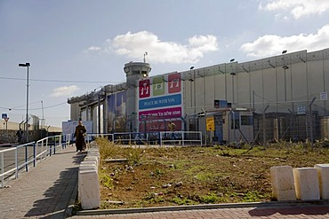 Border crossing between Jerusalem and Bethlehem, West Bank, Jerusalem side, Israel, Middle East