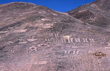 Geoglyphs, over 1000 years old, Pampa del Tamarugal, Atacama Desert, Chile