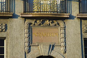 Mozarteum, Salzburg, Austria