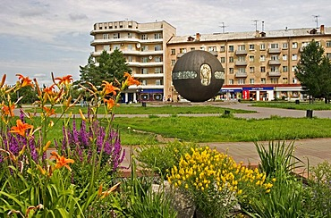 Square in front of the Navigation Building with Busines buildings, Omsk at the Rivers of Irtisch and Omka, Omsk, Sibiria, Russia, GUS, Europe,