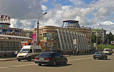 Lermontova Road with Shopping centre and Busstadion, Omsk at the Rivers of Irtisch and Omka, Omsk, Sibiria, Russia, GUS, Europe,