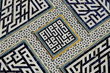 Painted wall, Friday Mosque, Isfahan, Iran