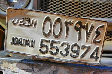 Arabian number plate, Jordan