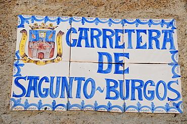 Street sign, Daroca, Zaragoza Province, Aragon, Spain, Europe