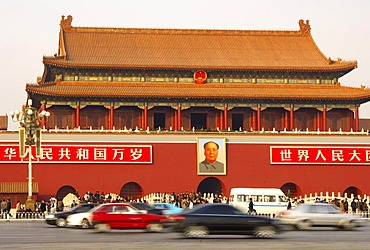 On Tiananmen square Beijing China