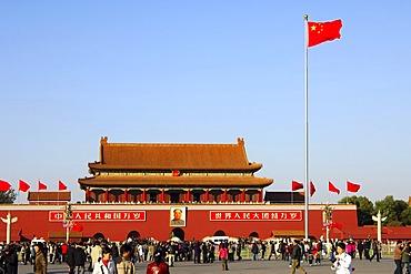 On Tiananmen Square, Beijing China