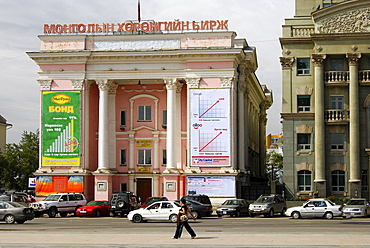 Headquarters of the Mongolian stock exchange with chart depicting the performance of the internet company Google, Ulaanbaatar, Mongolia