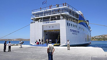 Passengers boarding a car ferry, Cyclades, Greece, Europe