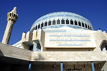 King Abdullah Mosque in Amman, Jordan