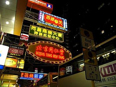 Shopping street in Kowloon, Hongkong, China, Asia