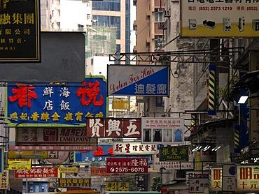 Shopping street in Wan Chai district, Hongkong, China, Asia