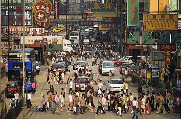 Argyle Street in Mong Kok, Kowloon, Hongkong, China