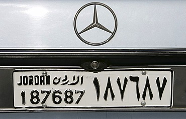 License plate of Jordan on old Mercedes Benz car, Amman, Jordan