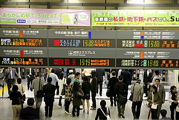 Tokyo Station: subway, regional and long-distance trains and the Shinkansen high-speed trains, Tokyo, Japan, Asia