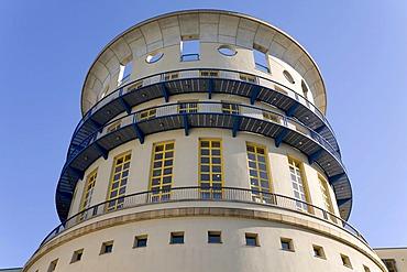 Tower of the National University of Music, Stuttgart, Baden-Wuerttemberg, Germany, Europe