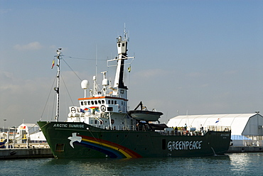 "Greenpeace ship ""Arctic Sunrise"" in the port of Valencia, Spain"