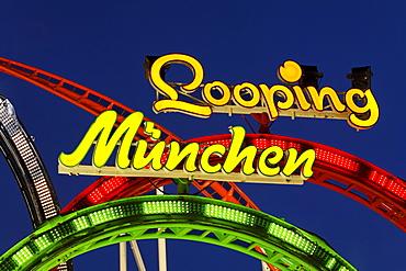 Roller coaster, Oktoberfest, Munich beer festival, Bavaria, Germany